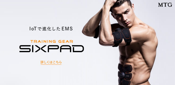 シックスパッド ボディフィット2 ウエスト・腕・脚を集中的に鍛える アプリ対応で進化したSIXPAD。