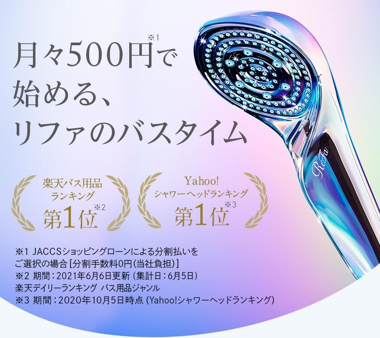 ウルトラ ファイン バブル シャワー ヘッド