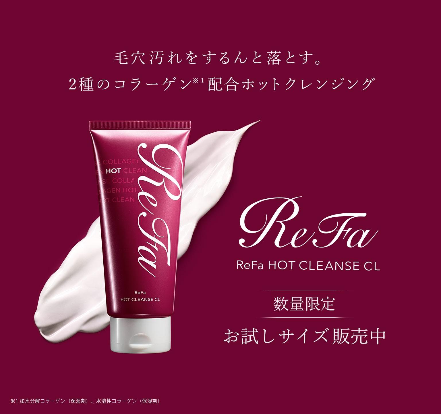 refa_refacolla_soap.jpg