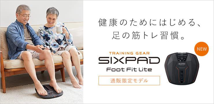 SXIPAD Foot Fit Lite