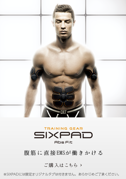 SIXPAD Abs Fit|シックスパッド アブズフィット