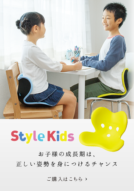 style kids|スタイル キッズ