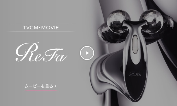 TVCM・MOVIE ReFa