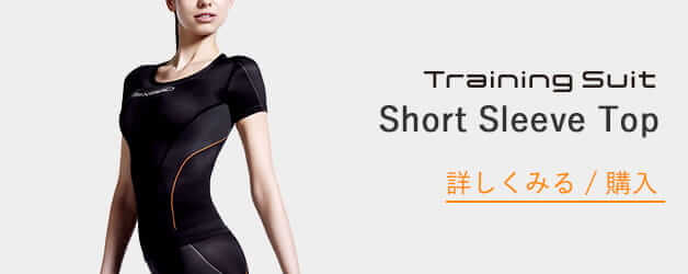 Training Suits Short Sleeve Top